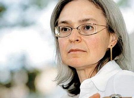 Anna Politkovskaya poisson rouge