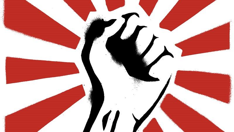 Millésime politique et révolutionnaire