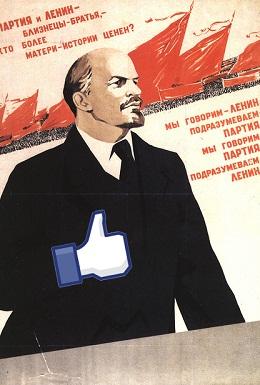 Lenine et Poisson Rouge